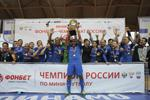 Dynamo claims 11th national title!