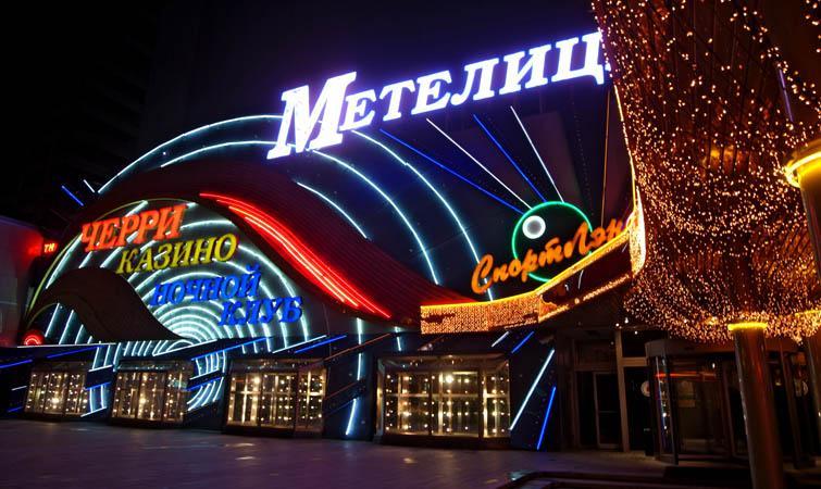 foto-krupe-kazino-metelitsa